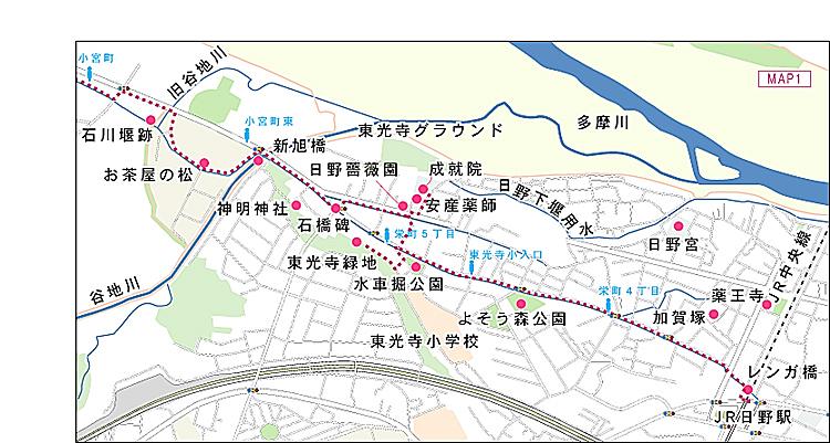 ここ から 日野 駅 まで